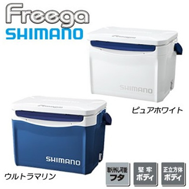 【8%OFFクーポン対象店舗】シマノ フリーガ ライト 260 LZ-026M (クーラーボックス)