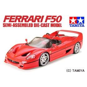 タミヤ TAMIYA 1/12 コレクターズクラブ・スペシャル No.03 フェラーリ F50 (メタルダイキャスト半完成モデル)