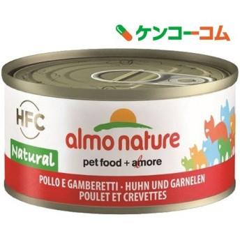 アルモネイチャー チキンと小えびのご馳走 ( 70g )/ アルモネイチャー ( キャットフード )