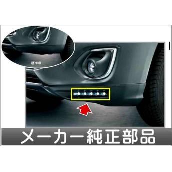 RVR LEDデイタイムランニングライトのみ *フロントコーナーエクステンションは別売り 三菱純正部品 パーツ オプション