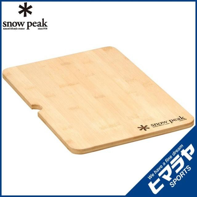 スノーピーク snow peak キッチンテーブル アイアングリルテーブル ウッドテーブル S竹 CK-125T od