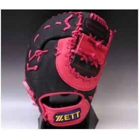 少年軟式 ZETT ゼット プロモデル 一塁手用 BJFA71913 ブラック×レッド:1964 LH:右投げ用