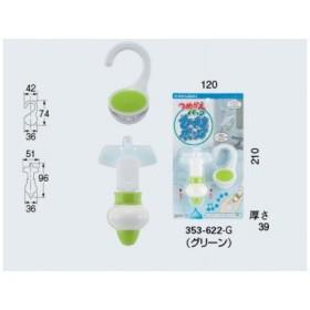【在庫あり】浴室 カクダイ 353-622-G つめかえパックそのままポンプ//グリーン [☆]