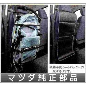 フレアワゴン シートバックホルダー  マツダ純正部品 パーツ オプション