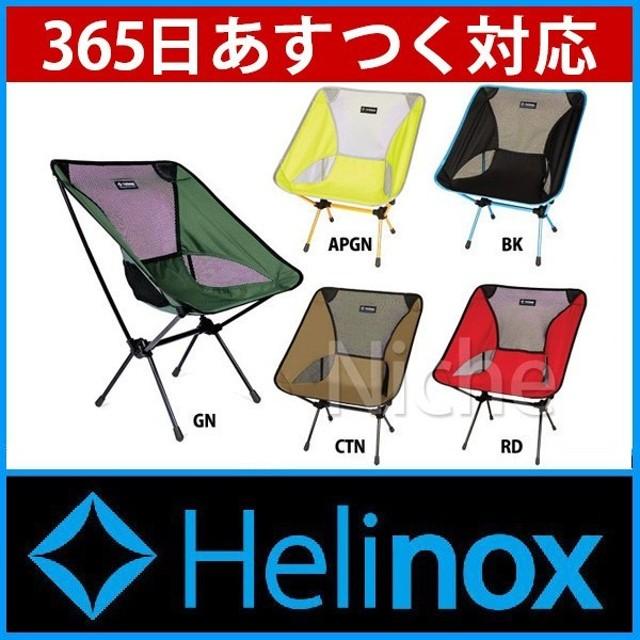 キャッシュレスポイント還元 Helinox ヘリノックス チェアワン #1822151 キャンプ用品