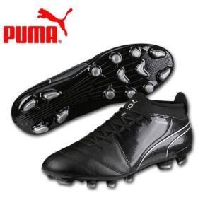 2017年秋冬モデル プーマ PUMA サッカースパイク プーマワン17.3HG ブラック 104421-03