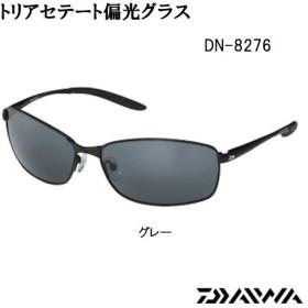 ダイワ トリアセテート偏光グラス DN-8276 グレー (サングラス)