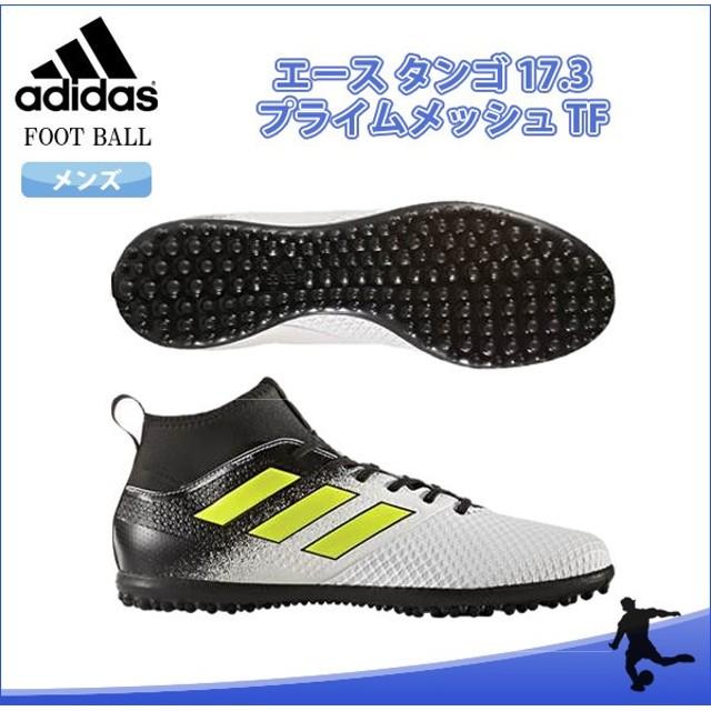 reputable site 9a6cf c0a68 SALE adidas(アディダス) S77082 サッカー トレーニング ...