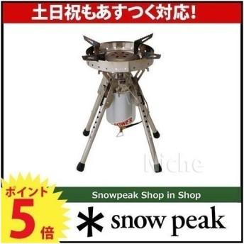 スノーピーク バーナー ギガパワーLIストーブ 剛炎 GS-1000 アウトドア 1バーナー キャンプ
