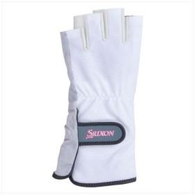 SRIXON(スリクソン) レディース テニスグローブ ハーフタイプ(両手セット) ホワイト