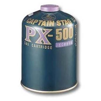 ガス燃料 キャプテンスタッグ パワーガスカートリッジPX-500