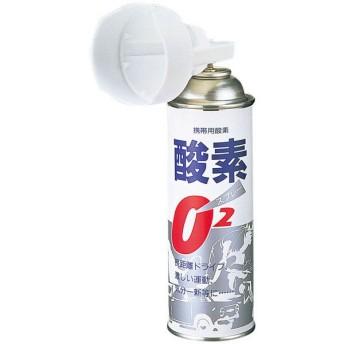 ハタ 携帯酸素5リットル入り HAU-KE444
