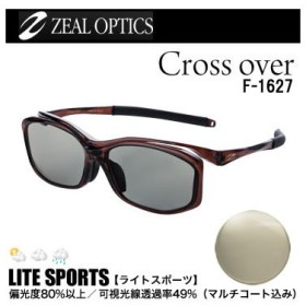 ZEAL (ジール) クロスオーバー F-1627 クリアーブラウン/ライトスポーツ (サングラス 偏光グラス)