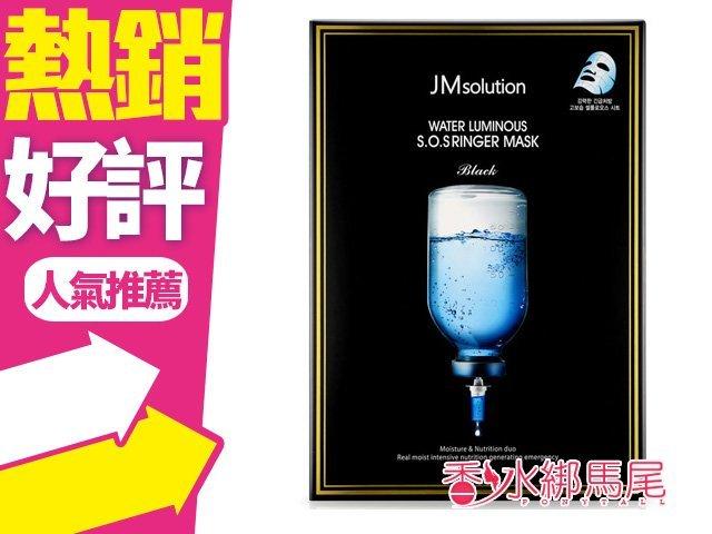 ◐香水綁馬尾◐韓國 JMsolution ASOS補水面膜 10片入