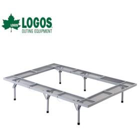 ロゴス 囲炉裏パーティーテーブルFD コップやお皿を手元に置ける! 81064121