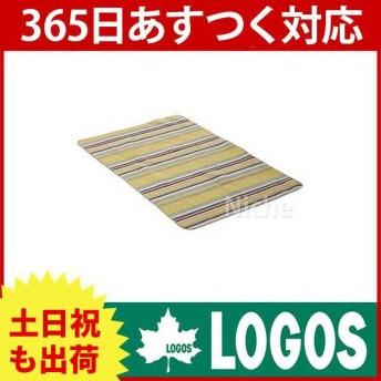 ロゴス ピクニックサーモマット(100×155cm)イエロー ( 73833360 ) キャンプ用品