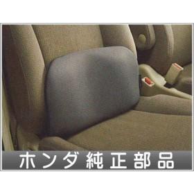 sts144 ステップワゴン ランバーフィットサポート  ホンダ純正部品 パーツ オプション