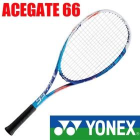 YONEX テニスラケット エースゲート ACEGATE 66 フレームのみ