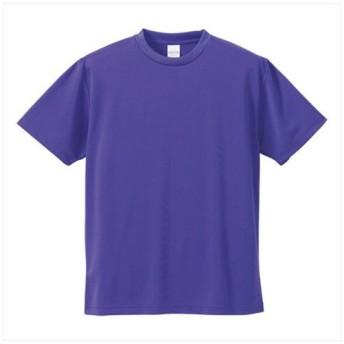 UnitedAthle(ユナイテッドアスレ) 4.1オンス ドライTシャツ バイオレットパープ