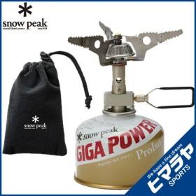 スノーピーク snow peak シングルバーナー ギガパワー マイクロマックスウルトラライト GST-120R od