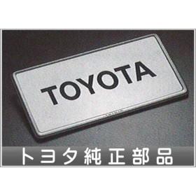 viz024 ヴィッツ ナンバーフレームベーシック  トヨタ純正部品 パーツ オプション