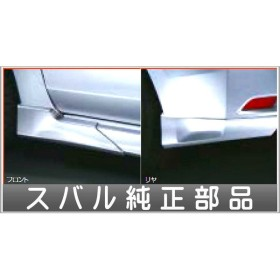 インプレッサ エアロスプラッシュ(除くG4)  スバル純正部品 パーツ オプション