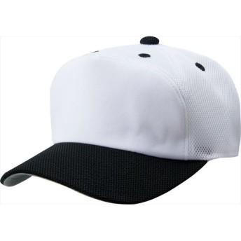 ZETT(ゼット) 【男女兼用・ジュニア 野球・ソフトボール用帽子】 フロントパネル型後メッシュキャップ ホワイト/ブラク