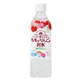 和光堂 ベビーのじかん ももとりんごのお水 500ml