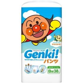 ネピア Genki!(ゲンキ) パンツ Big 38枚【3個セット(ケース販売)】