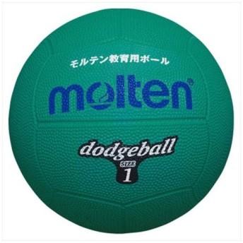 モルテン(Molten) ドッジボール1号球緑