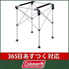 コールマン coleman ハイスタンド3  170-9283 キャンプ用品