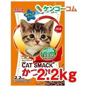 キャットスマックかつお味 ( 2.2kg )/ キャットスマック