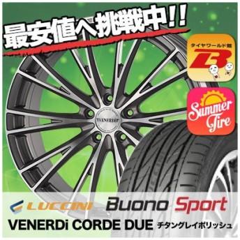 245/35R20 ルッチーニ ヴォーノ スポーツ VENERDi CORDE DUE サマータイヤホイール4本セット