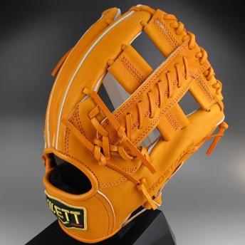 2016年モデル ZETT プロステイタス 一般硬式 二塁手・遊撃手用 BPROG26 5600:オレンジ 右投げ(LH)