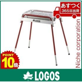 【連休中休まず出荷】 ロゴス eco-logosave チューブグリル M  81062602 キャンプ用品