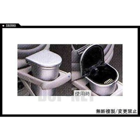 アリスト 灰皿(汎用タイプ)  トヨタ純正部品 パーツ オプション