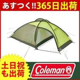 キャッシュレスポイント還元 コールマン タトラ3 2000017194 キャンプ用品
