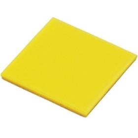 トラスコ ゼラスト防錆剤 幅20X長さ20X厚み1.5 10枚入 (1袋) 品番:TZPT-10