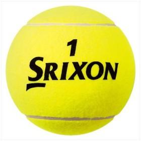 SRIXON(スリクソン) ミディアムボール