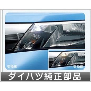 トール LEDホワイトバルブ ポジションランプ用 ダイハツ純正部品 M900S M910S パーツ オプション
