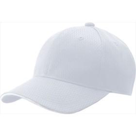 ZETT(ゼット) 【男女兼用・ジュニア 野球・ソフトボール用帽子】 六方丸型ベースボールキャップ ホワイト