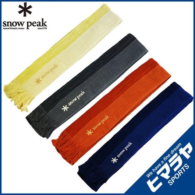 スノーピーク snow peak ウォーキングタオル UG-130 od