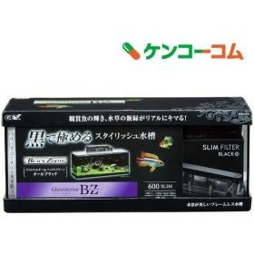 グラステリアBZ 600S セット ( 1セット )/ グラステリア