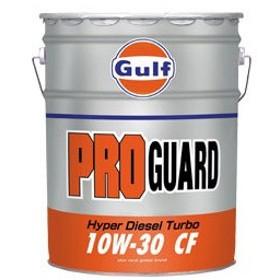 Gulf PRO GUARD HYPER DIESEL TURBO CF エンジンオイル 【10W-30 20L×1缶】 ガルフ プロガード ハイパー