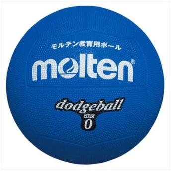 モルテン(Molten) ドッジボール0号球 青