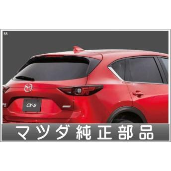 CX-5 赤外線カットフィルム(スモーク) マツダ純正部品 KFEP KF5P KF2P パーツ オプション