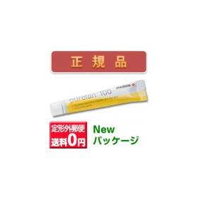 保湿クリーム メデラ ピュアレーン100(7g) 妊娠線ケア 乳頭ケア 乾燥 乳首 ポイント消化 全国送料無料
