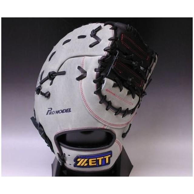 少年軟式 ZETT ゼット プロモデル 一塁手用 BJFA71913 グレー×ブラック:1519 LH:右投げ用
