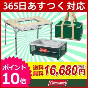 コールマン 2014 BBQセット 20140306 キャンプ用品