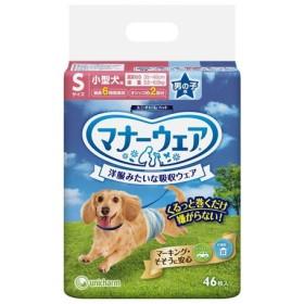 ユニ・チャーム マナーウェア男の子用Sサイズ小型犬用46枚